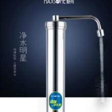 供应净水器应