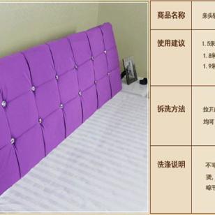 高密度海绵床头软包可拆洗定做图片