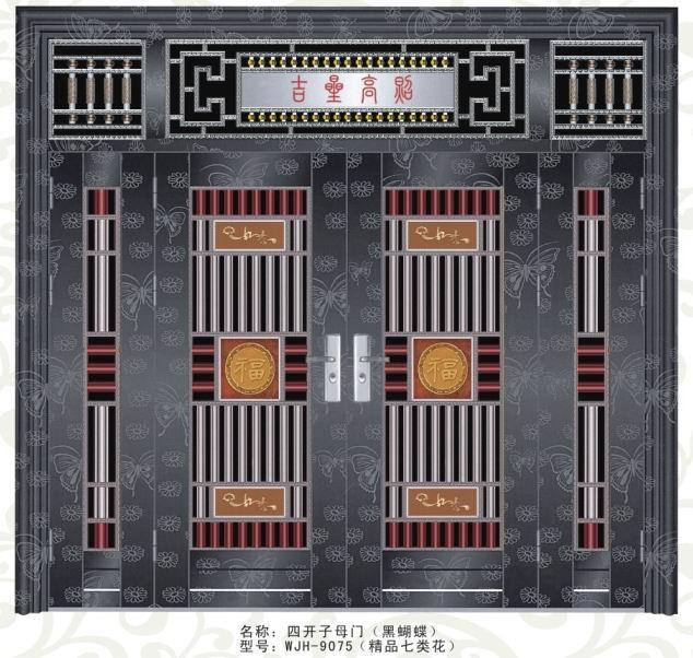 防盗门讴 不锈钢门铰,好用的防盗门禹州金盛防