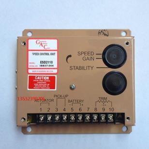 电子调速控制器图片