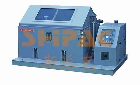 低气压试验图片/低气压试验样板图 (3)