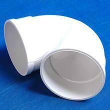 供应生产PVC管材,柏乡县PVC排水管材管件厂家