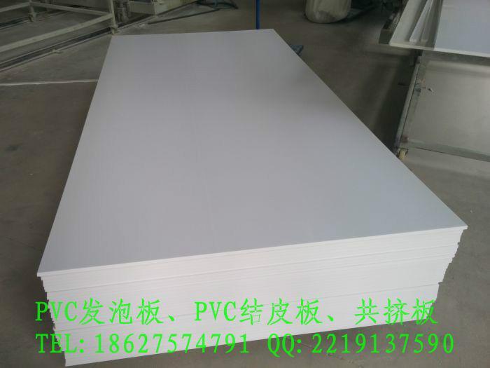 福州pvc塑料板厦门pvc结皮板雪弗板销售