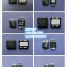 供應LTC3785EUF-1#TRPBF具電源良好指示功能的10V、高效率、降壓圖片