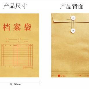 牛皮纸档案袋应图片