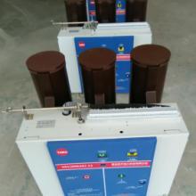 供应VS1真空断路器,VS1-12真空断路器,VS1高压断路器批发