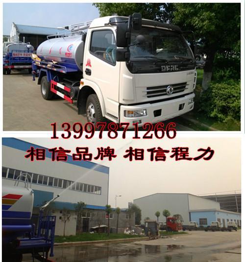 临沧洒水车价格