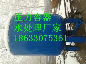 天津消防不锈钢稳压罐图片