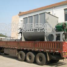 供应颜料混合用螺带混合机生产厂家,螺带混合机供应商