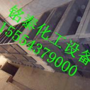 PVC酸洗槽PVC酸洗槽生产厂家图片
