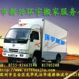 香港沙田到深圳搬家公司、香港沙田到深圳行李托运公司