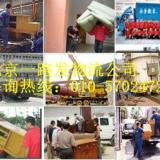 北京至到临桂县物流搬家公司货运专线回程车