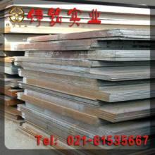 上海40Cr钢板价格