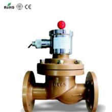供应电磁阀黄铜二通式隔膜式调节电磁阀
