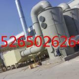 供应喷涂废气处理/漆雾净化设备厂家