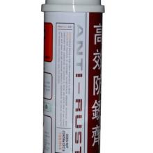 供应进口银晶AH-22W高效白色防锈润滑剂批发