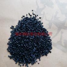 浙江厂家直销ABS再生颗粒,厂家低价批发PVC粒子硬质再生颗粒,黑色环保级高冲击高亮度电瓶壳专用料图片