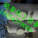 供应pp卧式储罐,立式储罐,真空罐,pp槽,换热器,pp风管,pp储存罐降膜吸收器,