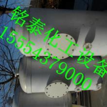 供应pp卧式储罐,立式储罐,真空罐,pp槽,换热器,pp风管,pp储存罐降膜吸收器,图片
