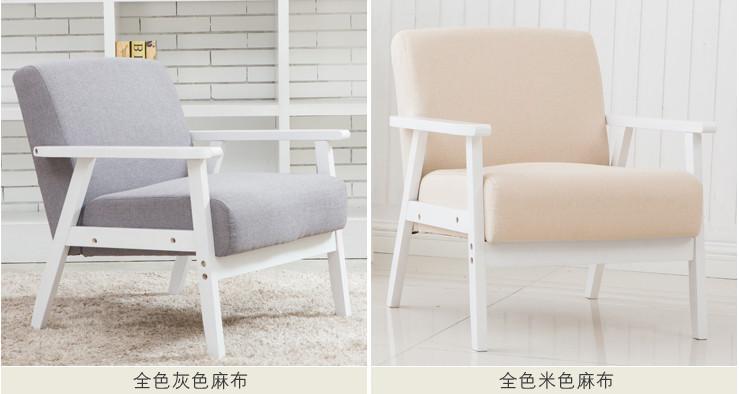 供应日式单人沙发椅小型沙发