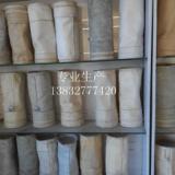 厂家直销除尘器布袋耐高温除尘器布袋生产厂家江苏氟美斯除尘器滤袋
