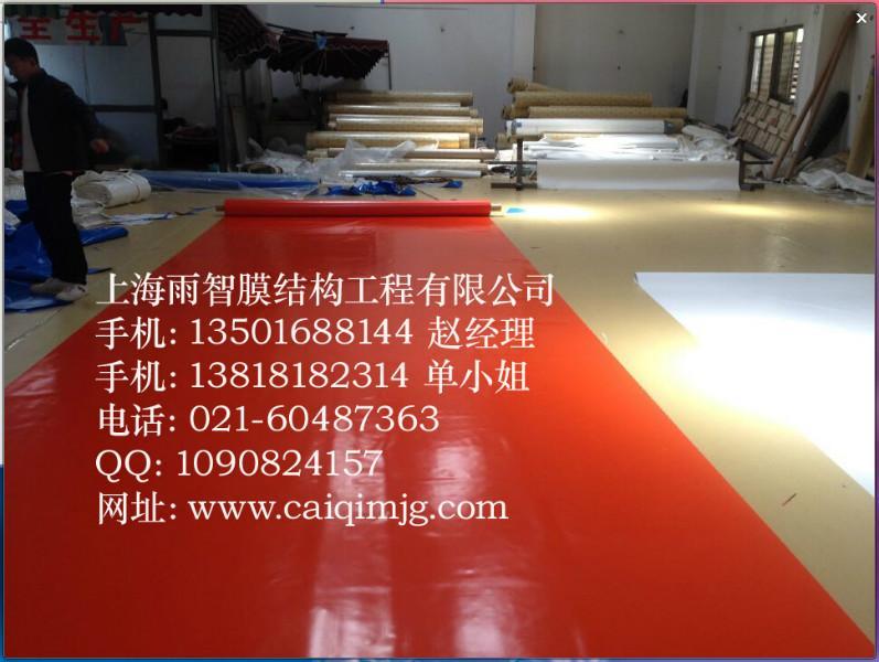 供应【膜布加工】PVC膜材/PVDF膜材、价格低廉、质保10-15年