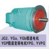 YGb辊道电机YGB160S1-10-1.8KW