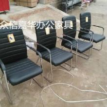 供应天津会议椅图片办公椅转椅员工椅定做厂家