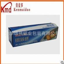 供应环保铝箔食品保鲜膜锡纸保鲜膜