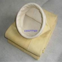pps锅炉除尘器布袋批发价格供应p84耐高温除尘布袋优质