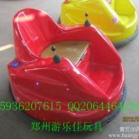 供应厂家直销超级咪咪碰碰车 双人儿童玩具电瓶车 智能广场公园游乐车