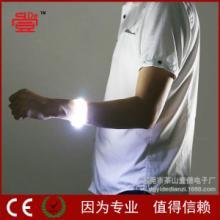 供应LED扁光纤发光手腕带 手臂带 手环 活动助威发光带 厂家直销