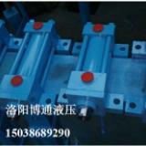 供应洛阳液压油缸液压站标准及非标