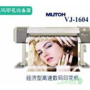 高速双头数码印花机热转移数码印花图片