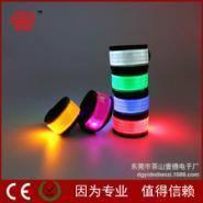 LED闪光手臂带图片
