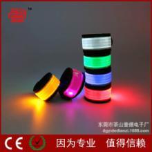 供应LED闪光手臂带 新款超亮 户外发光运动用品 高亮反光晶格拍拍手环