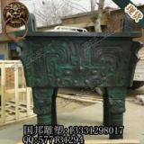 供应鼎厂家值得信赖、曲阳制造铜雕鼎雕塑,五谷鼎盛加工厂家铜雕香炉