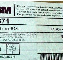 供应户外耐久性标签3M7872铂金色/3M7872热卖产品/3M7872散料特价批发