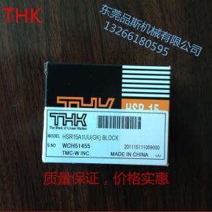 南京THK交叉滚子导轨 官方网站图片