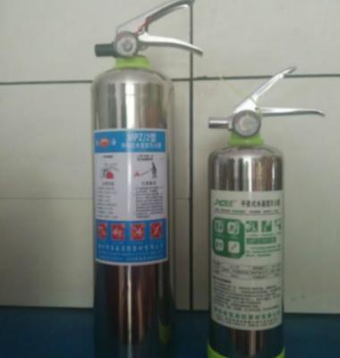 水基型灭火器图片/水基型灭火器样板图 (1)