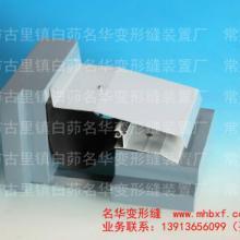 供应铝合金屋面变形缝,屋面变形缝构造详图