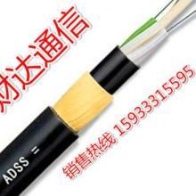 供应ADSS24b1-300哈密自承单模光缆,新疆哈密室外架空单模非金属自承ADSS12芯光缆价格批发