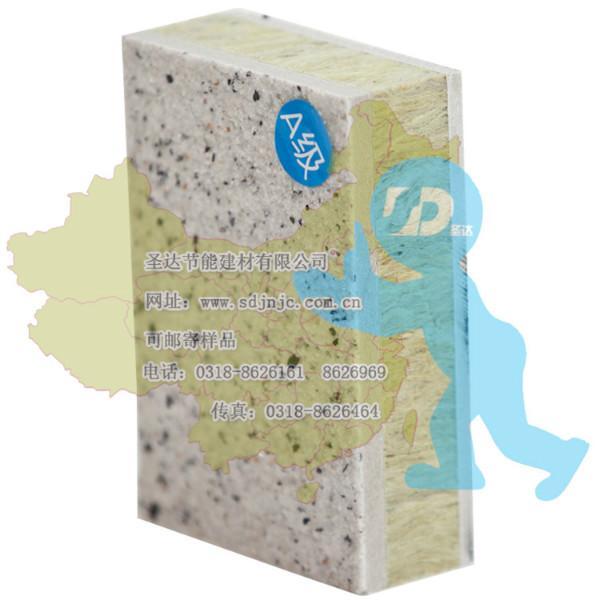 供应SD真石漆岩棉保温装饰一体板图片