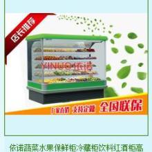 供应冷藏柜,冷藏柜厂家,冷藏柜价格