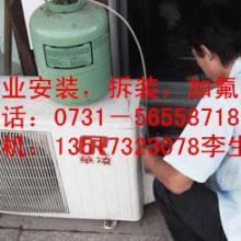 供应湘乡提供有品质的空调拆装服务公司