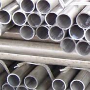 6201铝管各种进口铝管图片