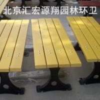 供应塑木座椅