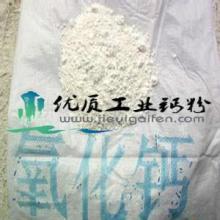 供应氧化钙