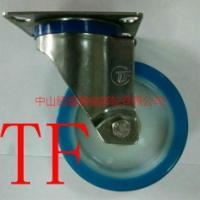 供应304不锈钢PU脚轮,大量生产304不锈钢PU脚轮厂家,304不锈钢PU脚轮批发商