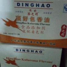 供应食品添加剂
